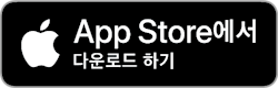 Download app icon ios kr
